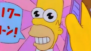 What The Simpsons Is Like In Japan