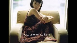 Miwako Okuda - Habataite tori wa kieru