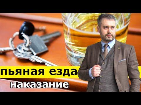 Пьяный водитель   Лишение прав   Автоюрист про медосвидетельствование и штрафы ГИБДД 2019