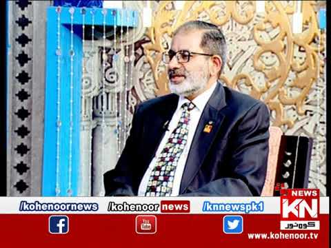 Good Morning 20 January 2020 | Kohenoor News Pakistan