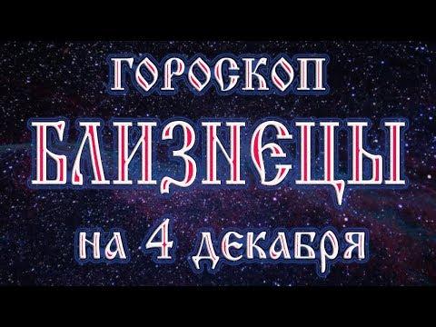 Лев точный гороскоп на 2017 год