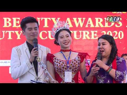 ĐẠI SỨ NHÂN ÁI - ĐỖ THỊ OANH - FESTIVAL BEAUTY AWARDS 2019
