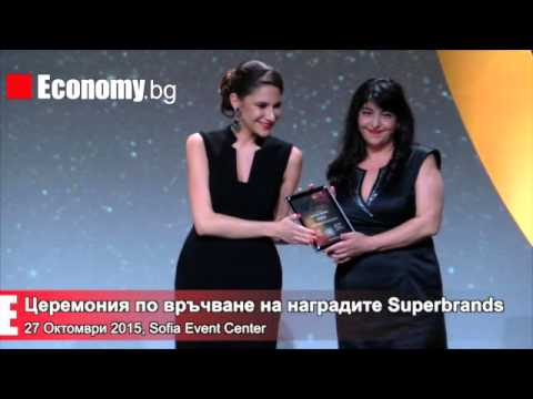 Bulgaria Media TV 2015