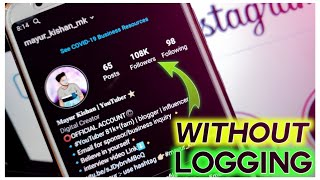 How To Get 1k Followers On Instagram In 5 Minutes (Without Logging) | Instagram Followers