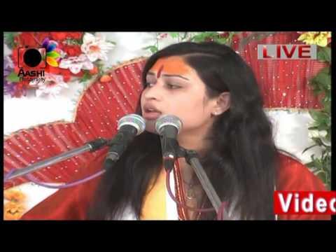 Live Program Prachi Devi