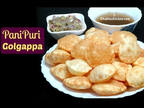 Pani Puri Recipe   Golgappa Recipe   Puchka   Puri recipe for PaniPuri or Golgappa   kabitaskitchen