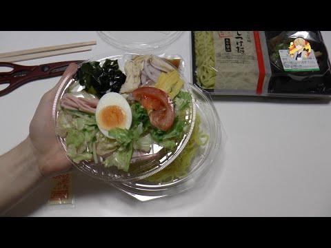 Японская Еда. Цукемен и Китайская Лапша из Магазина