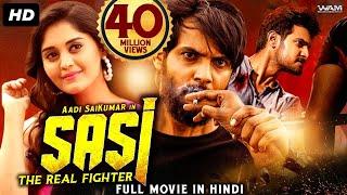 New South Movie 2020 Hindi Dubbed