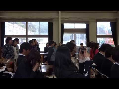 Miki Elementary School