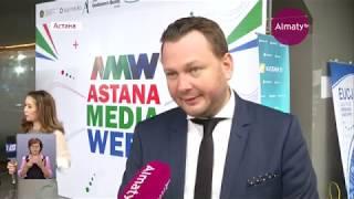 В Астане на медиа-форуме обсуждали вопросы превращения интернета в источник дохода (05.10.17)