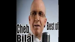 اغاني حصرية Cheb Bilal - Hadi hala تحميل MP3