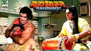 भीम के हाथों कीचक का वध | महाभारत (Mahabharat) | B. R. Chopra | Pen Bhakti - Download this Video in MP3, M4A, WEBM, MP4, 3GP