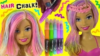 Barbie Rainbow HAIR CHALK Makeover! Barbie Hair Challenge Game! Alex Toys Hair Chalk Pens Salon! FUN