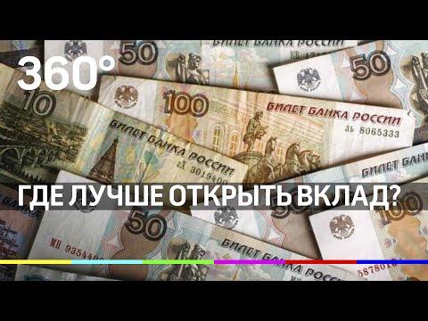 Аппаратный кошелек trezor какие валюты можно хранить