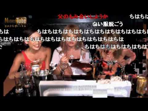 ポ(loli)ロリあり!ジャイアントスイングパンチラも!超肉食系カリスマ読者モデル 立花亜野芽なんでもあり!! men's eggのeL's美女軍団(12/7/13)