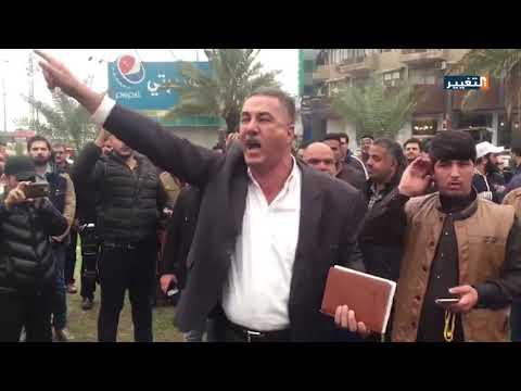 شاهد بالفيديو.. أبناء عشيرة خفاجة في بغداد يطالبون بإطلاق سراح أوس الخفاجي فورا