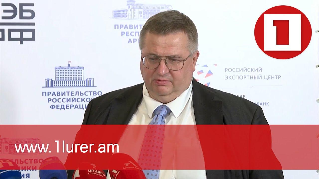 Вопрос создания коридора через территорию Армении не обсуждается: вице-премьер РФ