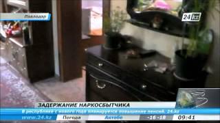 В Павлодаре задержан крупный наркосбытчик