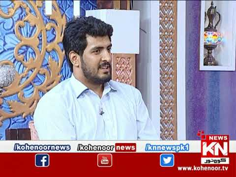 Good Morning 05 August 2020 | Kohenoor News Pakistan