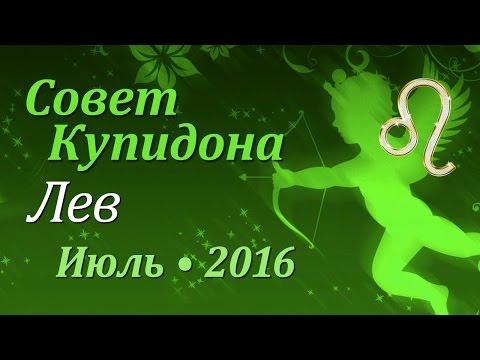 Подробный гороскоп водолей 2017