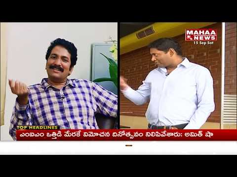 Anil Sunkara About His Business Secrets | Mahaa Makers | Mahaa News