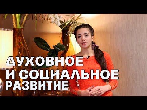Богатство президент россия