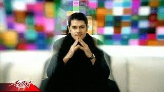 Habeb Albi - Ragheb Alama حبيب قلبى - راغب علامة