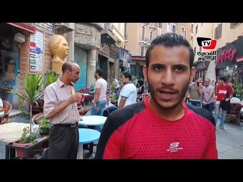 الجماهير تغادر المقاهي غاضبة ورأي الشارع في أداء المنتخب بعد خسارته
