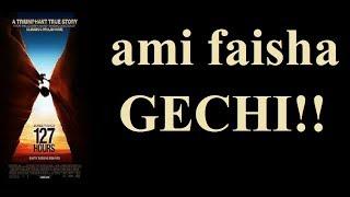Ami Faisa Gechi Mainka Chipay By Hayder Hossain  ||  127hour Version  ||