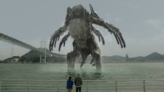 COME ON!関門!~海峡怪獣~