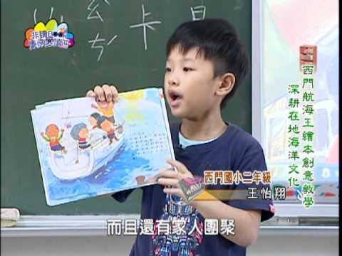 【宅閱讀記憶吐司】非讀Book臺南愛讀冊第18集(3)