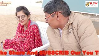 New Madam Entry in the Class Room || New Haryanvi Comedy || Aashu Choudhary