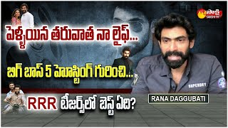 Rana Daggubati  Exclusive Interview   Rana About Face of SONY TEN 4, RRR & Bigg Boss 5   Sakshi TV