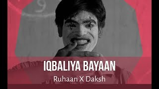 Iqbaliya Bayaan   Music Video - ucanmailrb