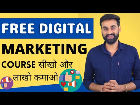 4 Best Free Online Digital Marketing Courses For Beginners    Hindi