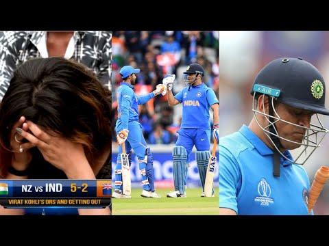IND vs NZ Reaction & Emotional Moments: Dhoni Jadeja Partnership, Dhoni Run Out & His Retirement