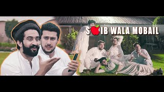 SAIB WALA MOBAIL | OUR VINES