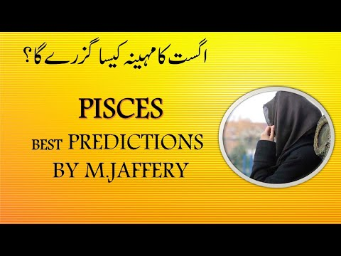 Download Pisces August 2019 Amazing Predictions Video 3GP Mp4 FLV HD