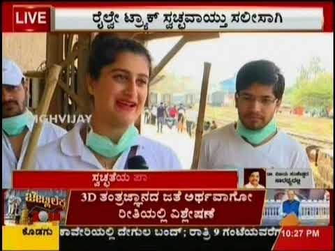 MIME Students Participated in Clean-Up Drive & Eco-Awareness | Dighvijay News