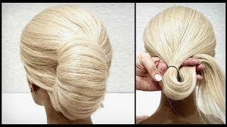 Прическа Ракушка. Простой вариант сделать ее СЕБЕ. Hairstyles Shell.A quick way to make her YOURSELF