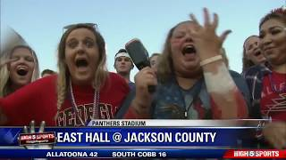 East Hall at Jackson County