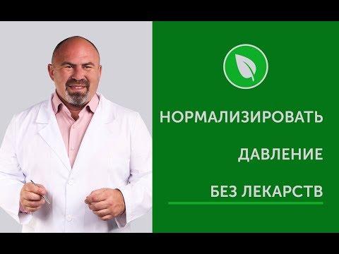 Пластыри от простатита в москве