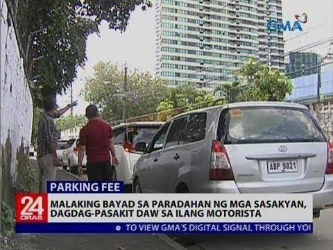 [GMA]  24 Oras: Malaking bayad sa paradahan ng mga sasakyan, dagdag-pasakit daw sa ilang motorista
