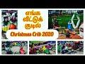 Christmas Crib in Village Background | Save Farmers | Crib 2020 | Kaleidoscope Creations.