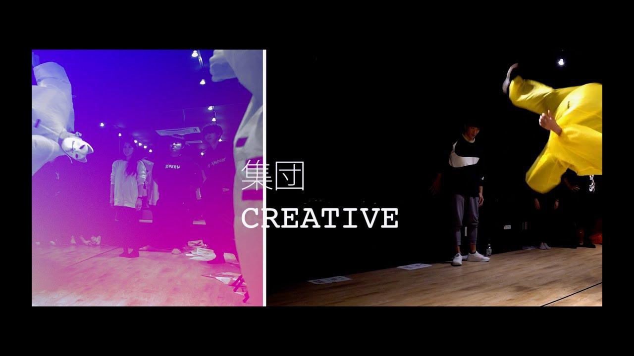 ICHIZA Event Teaser 2019 (ICHIZA Official)