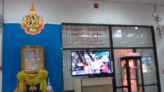 preview picture of video 'Loei Airport concourse Isaan , North  Eastern Thailand'