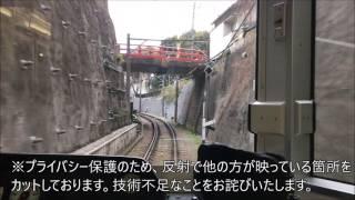 前面展望江ノ電鎌倉~藤沢