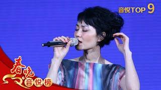 2010年央视春节联欢晚会 歌曲《传奇》王菲  CCTV春晚