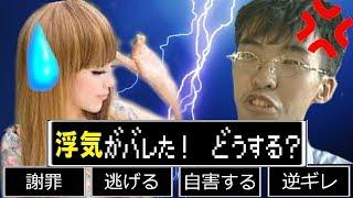 【GTA5×ドラクエ】ヲタクが彼女にフラれないよう最善を尽くす神回避ゲー