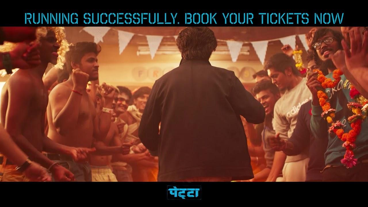 Petta - In Cinemas | Superstar Rajinikanth | Sun Pictures